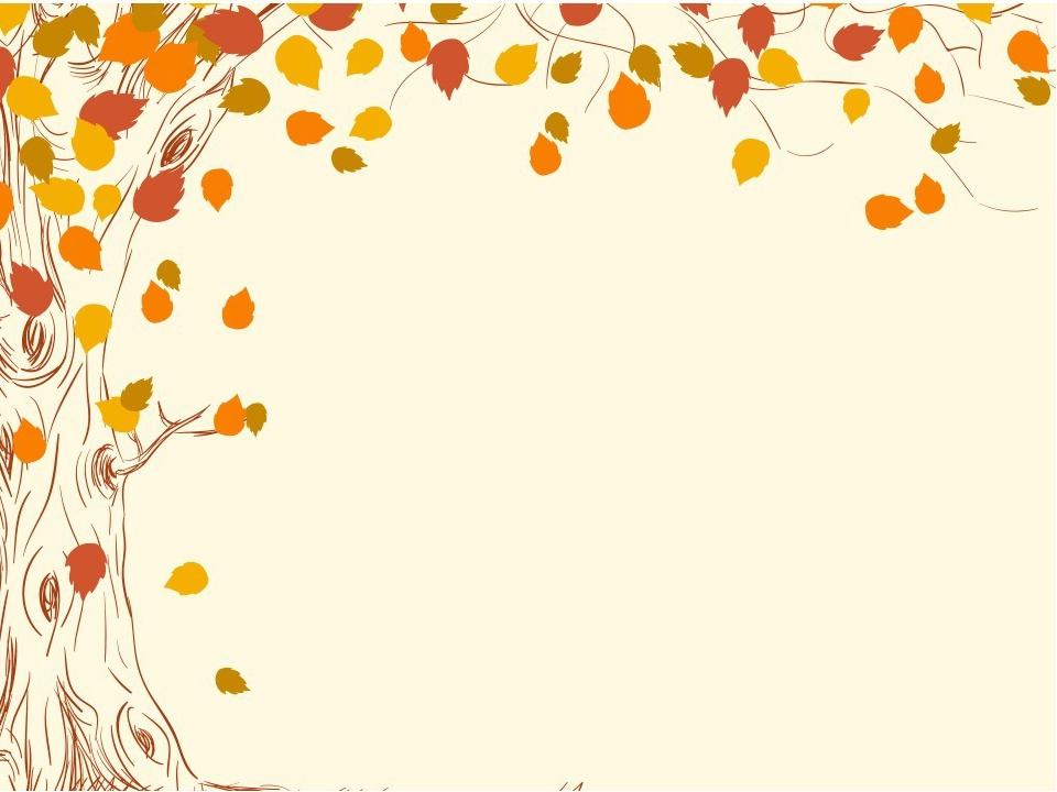 Бюро погоди Ось і настала пізня осінь. Сонечко світить, але не… . Небо вкрите … . Частіше ідуть … . Сильно віє … . Листя на деревах давно… . Дні ст...