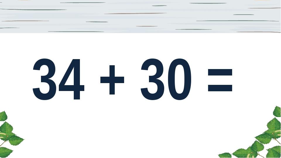 34 + 30 =