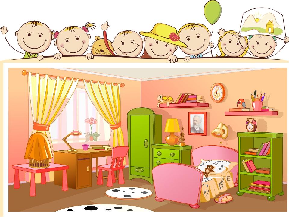 Картинка детской комнаты с мебелью для детей