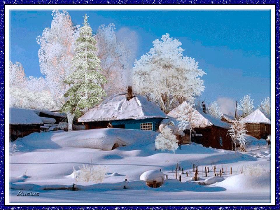 Гифки деревня зимой
