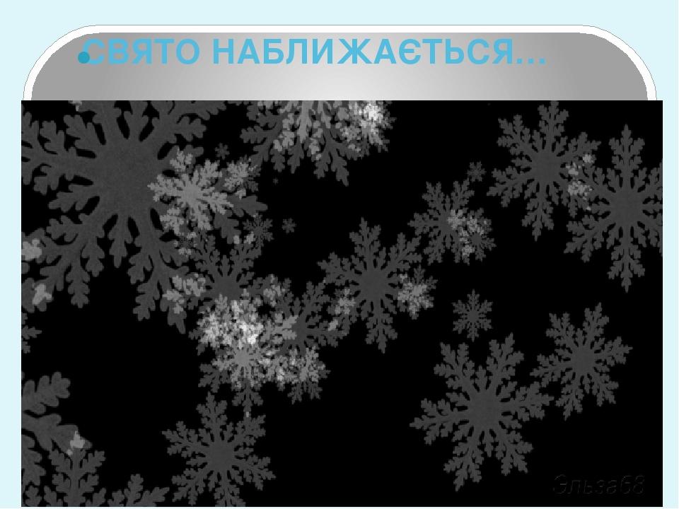 Картинка гифка снежинки