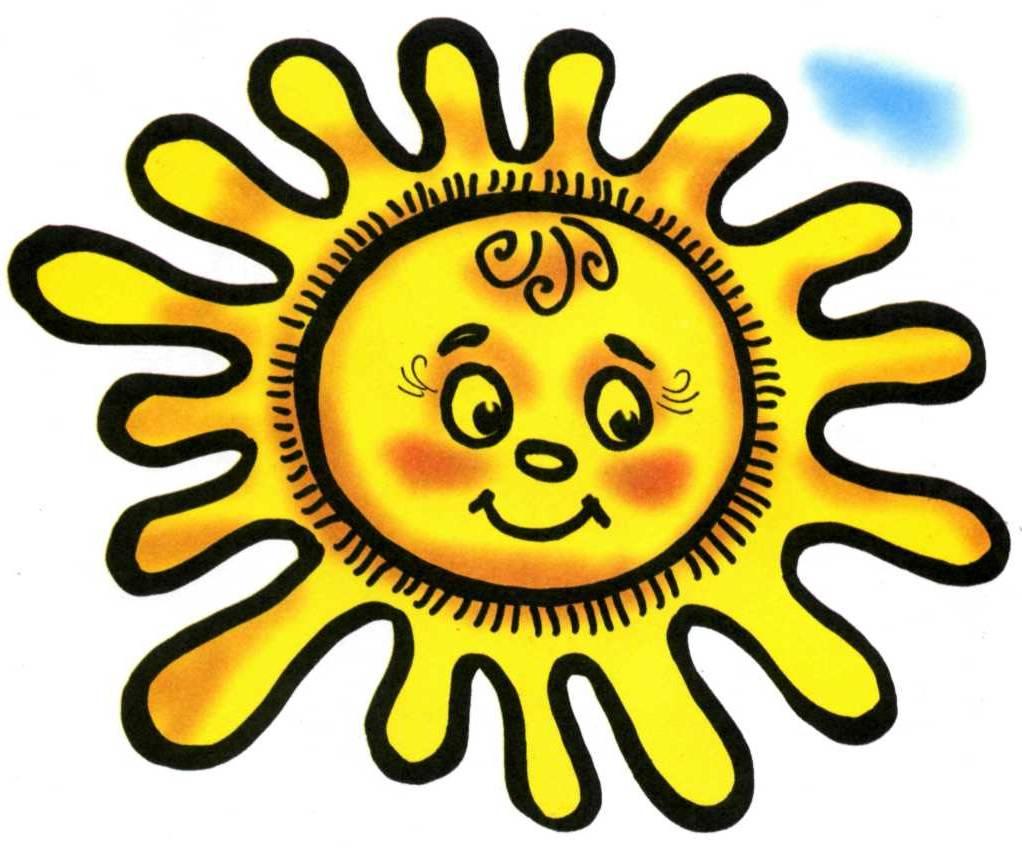 картинки солнышка для эмблем прибор, называемый