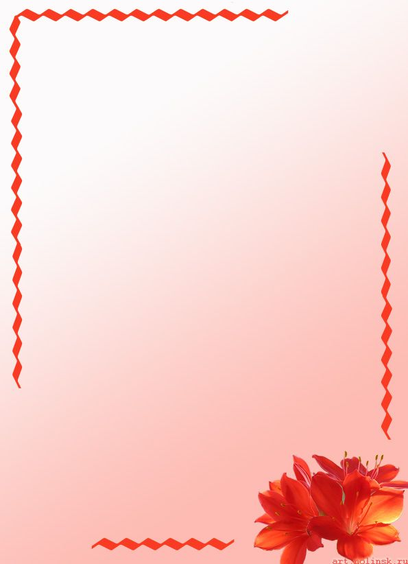 Рамки для открыток с днем рождения официальные