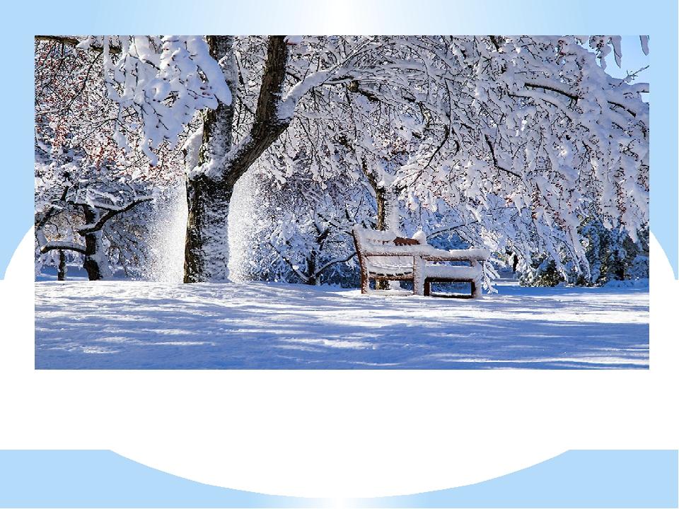 сніг сніг