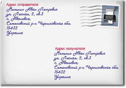 Можно ли отправлять открытки без обратного адреса, эрмитажа картинки