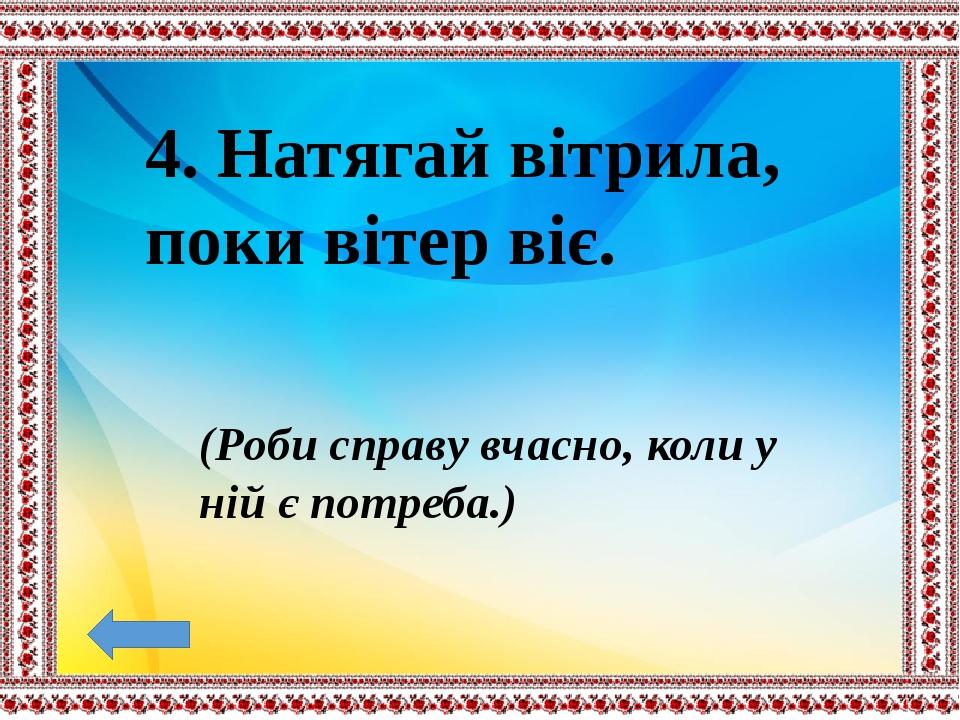 Шостий конкурс «У світі казок»