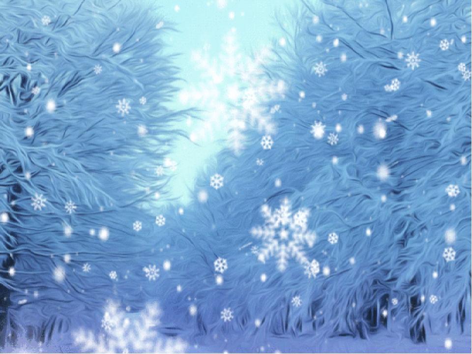 Кружится снег картинки анимация