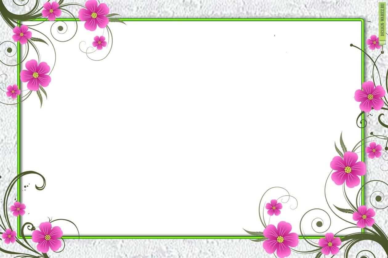 Объявление картинки шаблон