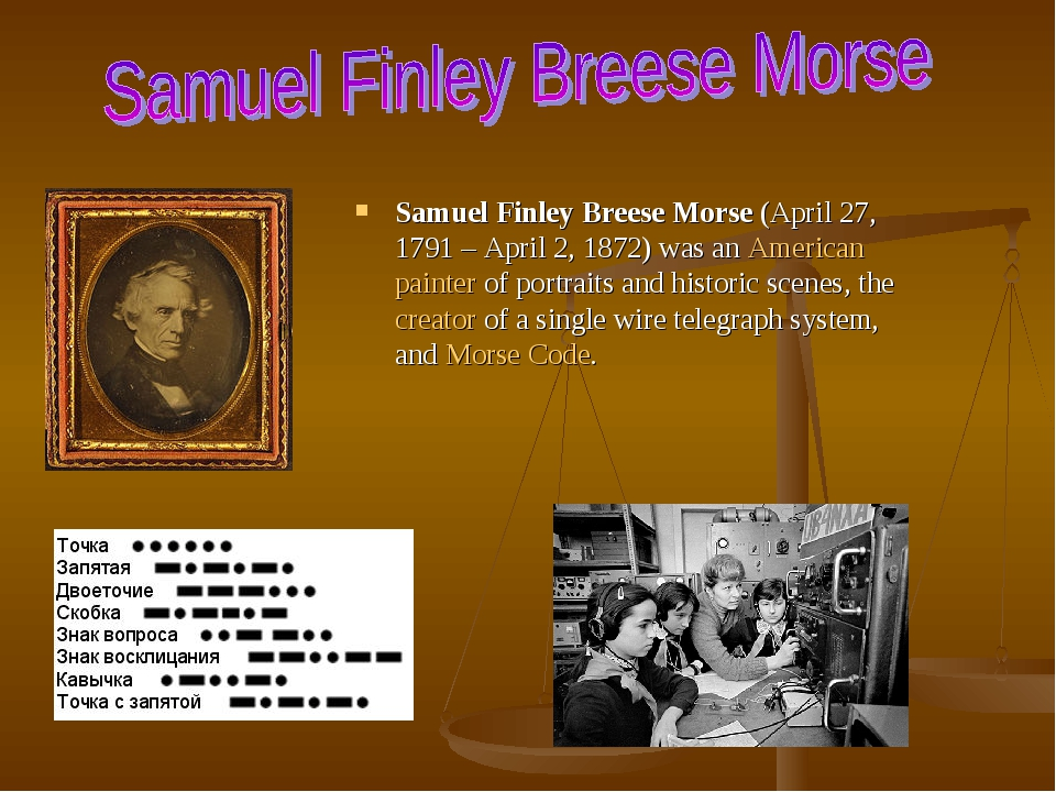 Samuel Finley Breese Morse (April 27, 1791 – April 2, 1872) was an American painter of portraits and historic scenes, the creator of a single wire ...