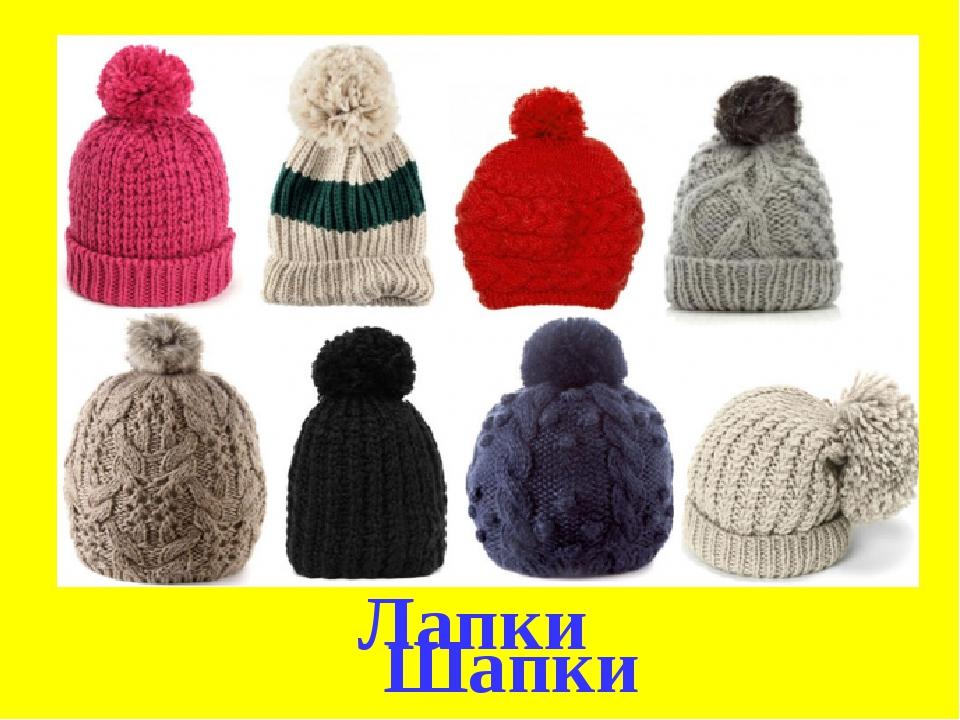 картинка на шапку в магазине обрядов