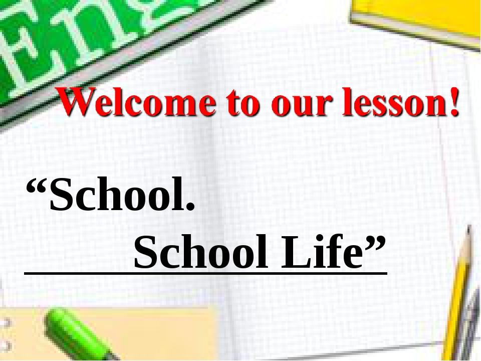 """""""School. School Life"""""""