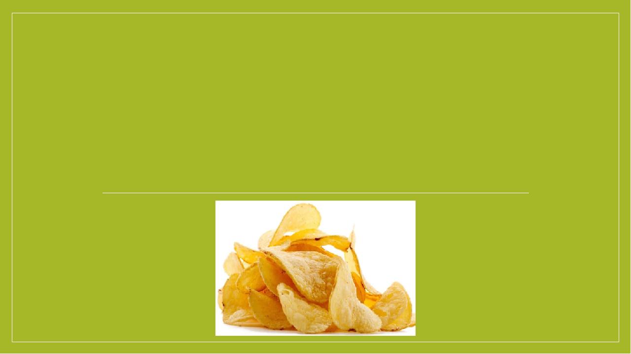 Тема 3 «шкідливі для здоров'я людини продукти харчування»