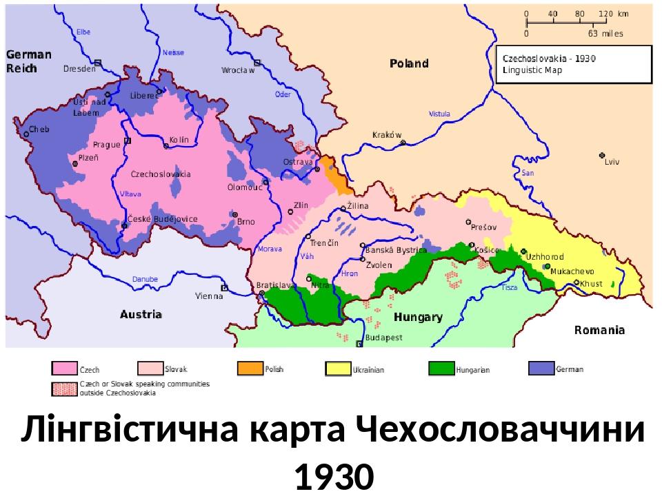Лінгвістична карта Чехословаччини 1930