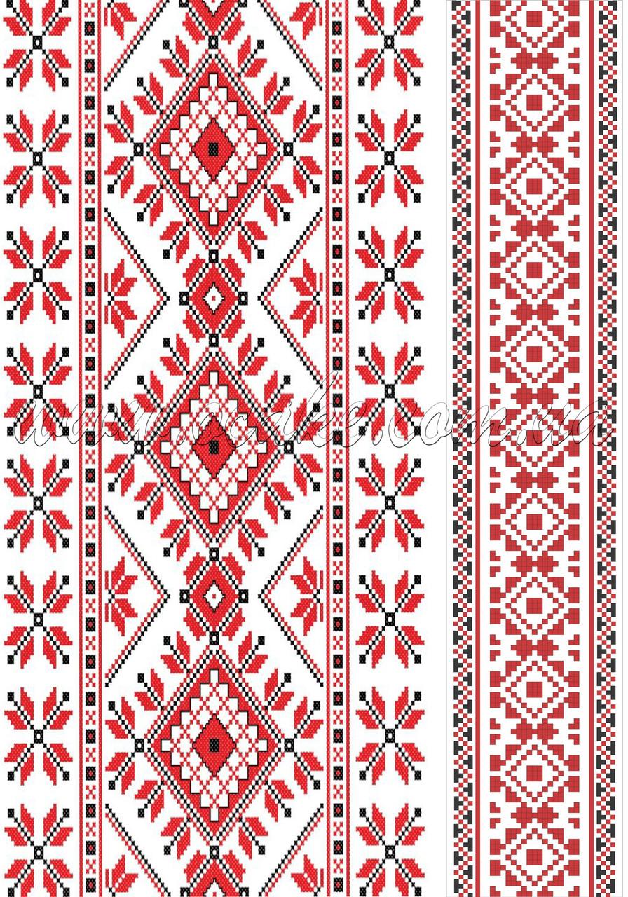 Украинские картинки с орнаментом