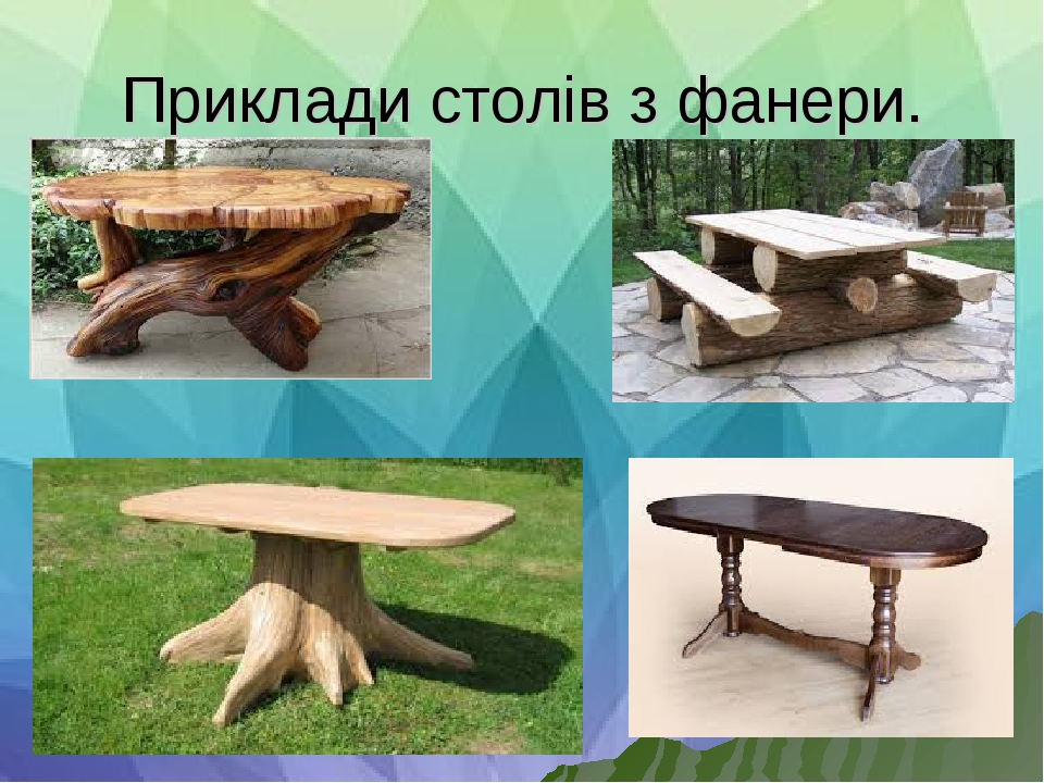 Приклади столів з фанери.