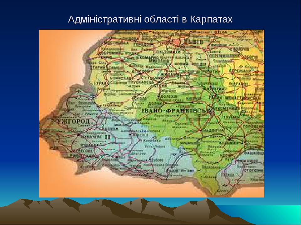 Адміністративні області в Карпатах