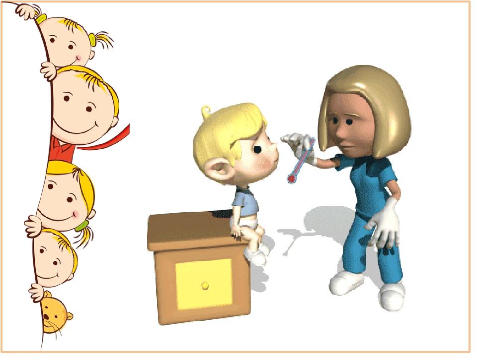 импотенцию картинки анимации к развивающимся твоим женам, твоим