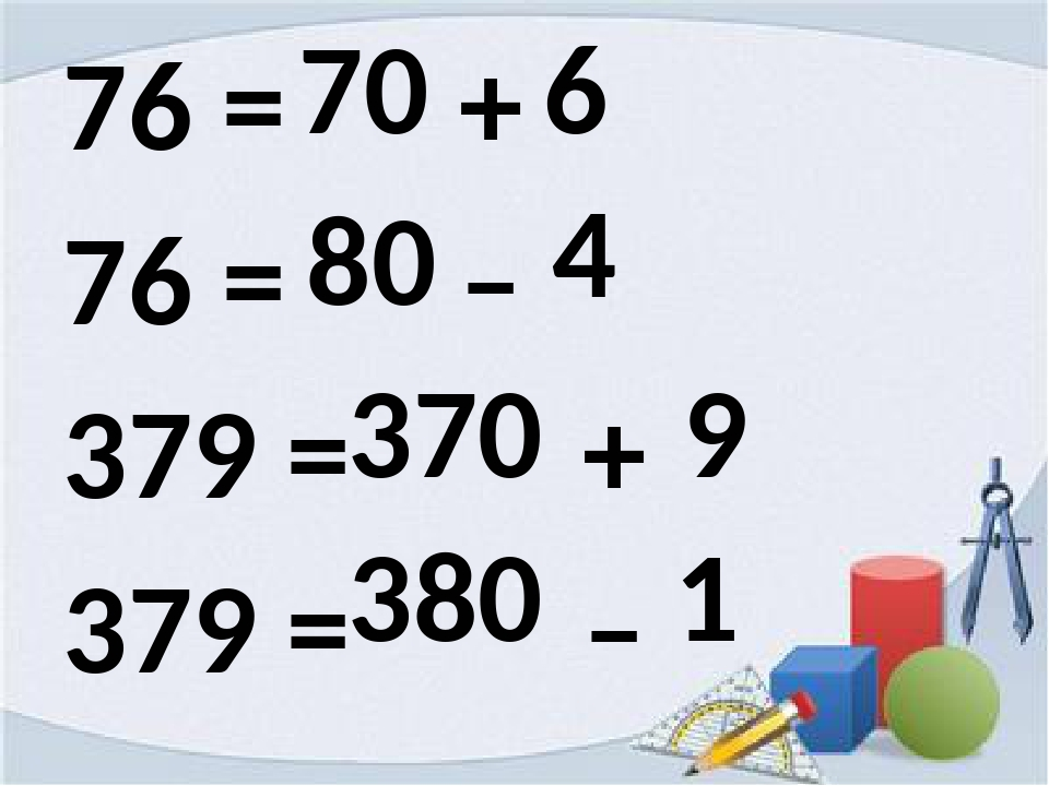 76 = + 76 = – 379 = + 379 = – 70 80 6 4 370 380 9 1