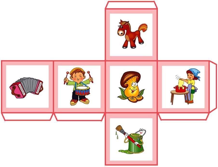 куб с картинками для развития речи примере изготовления поделки