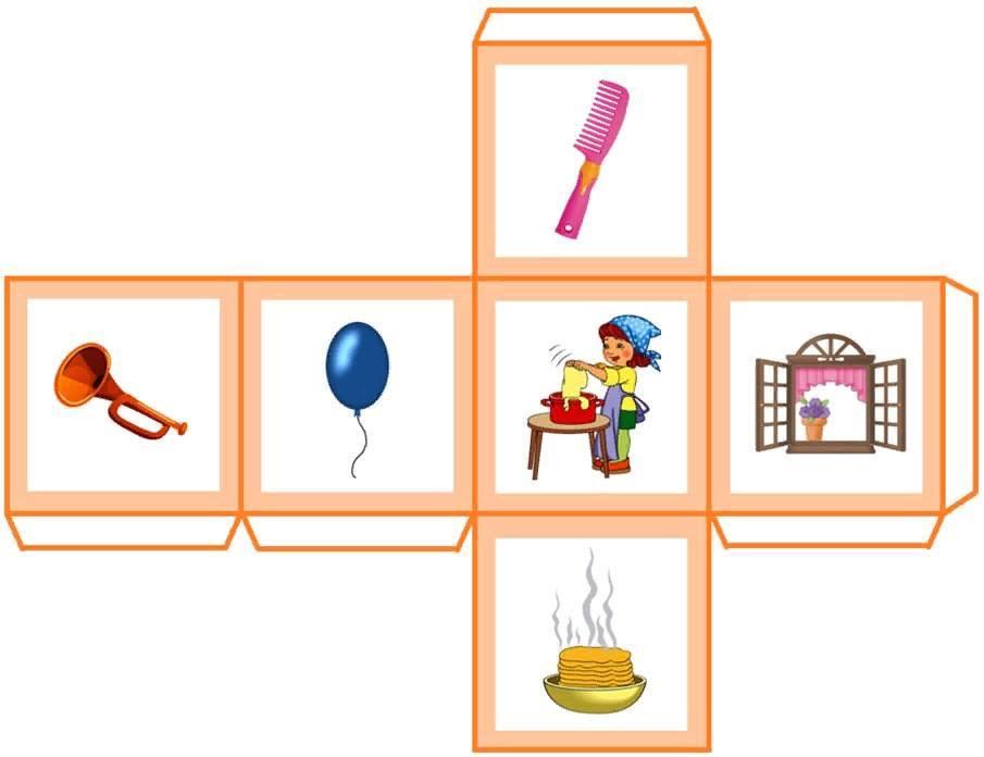 джоли картинки для кубика по развитию речи все