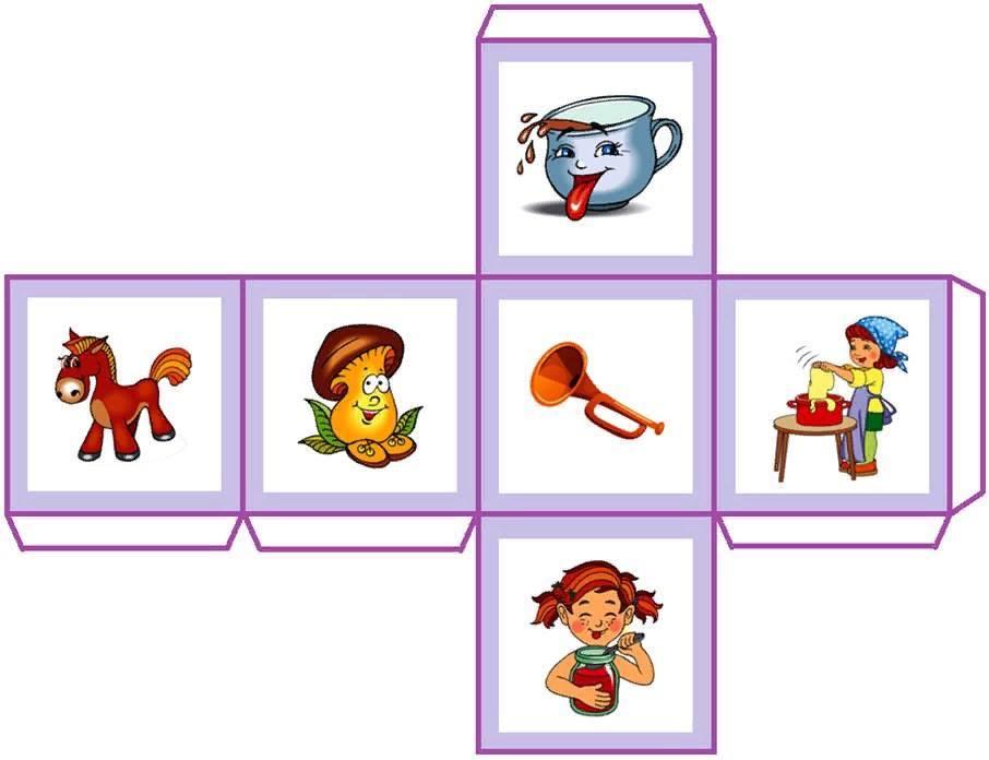 картинки для кубика по развитию речи конечная цель