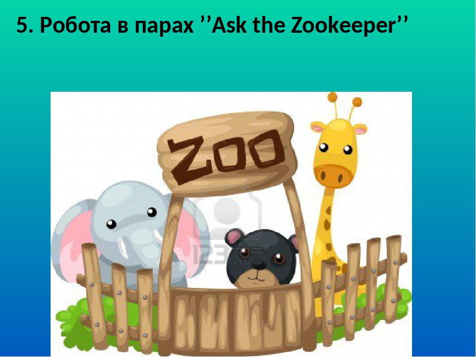 5. Робота в парах ''Ask the Zookeeper''