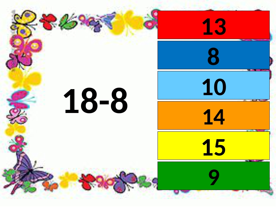 18-8 13 8 14 10 15 9