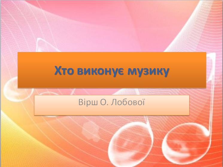0100427g-f7ea-745x556.png