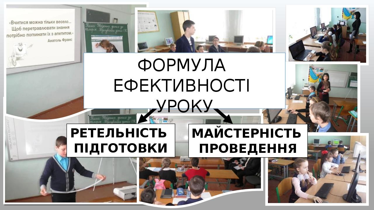 2018-2019 н. р.