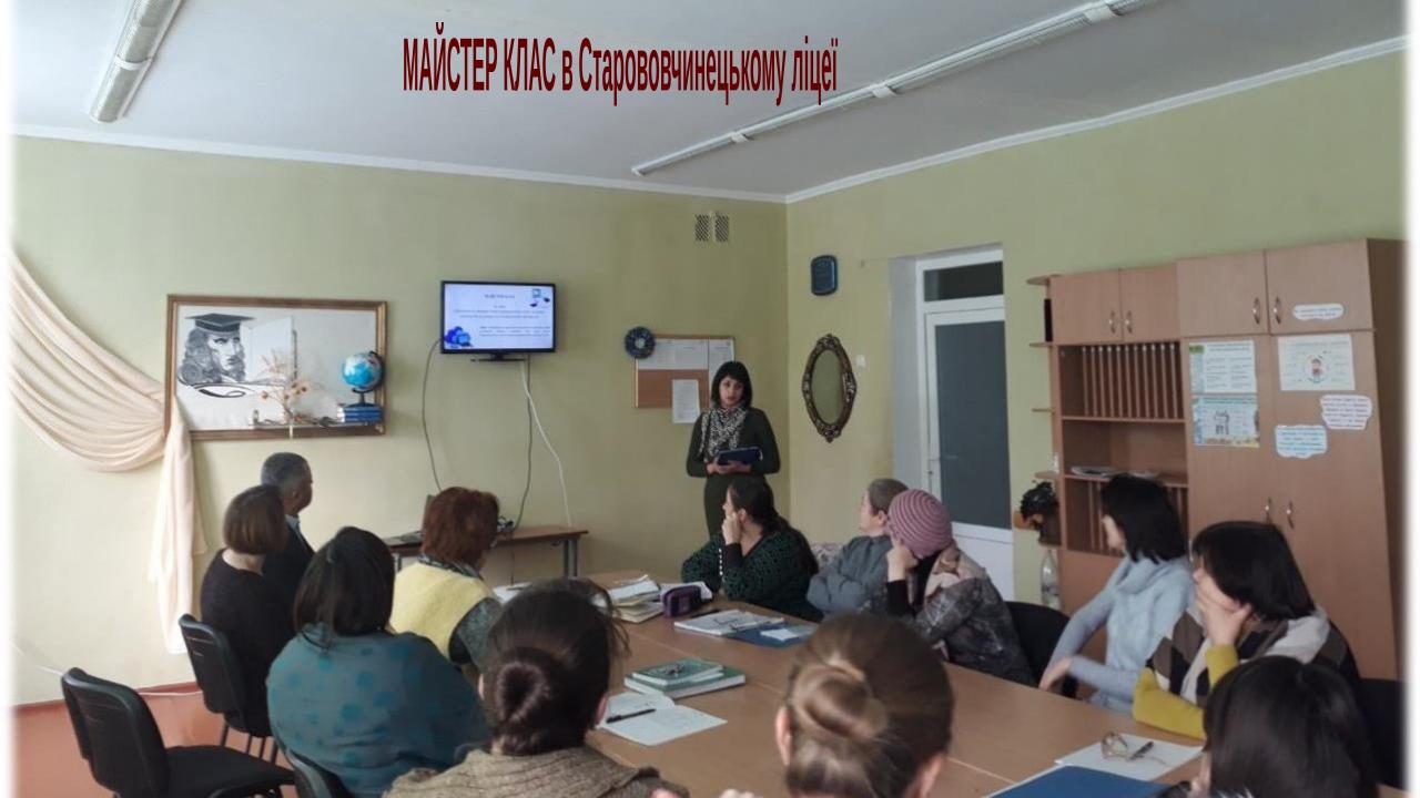 http://award.naurok.com.ua/awards/__custom/conference52445.pdf