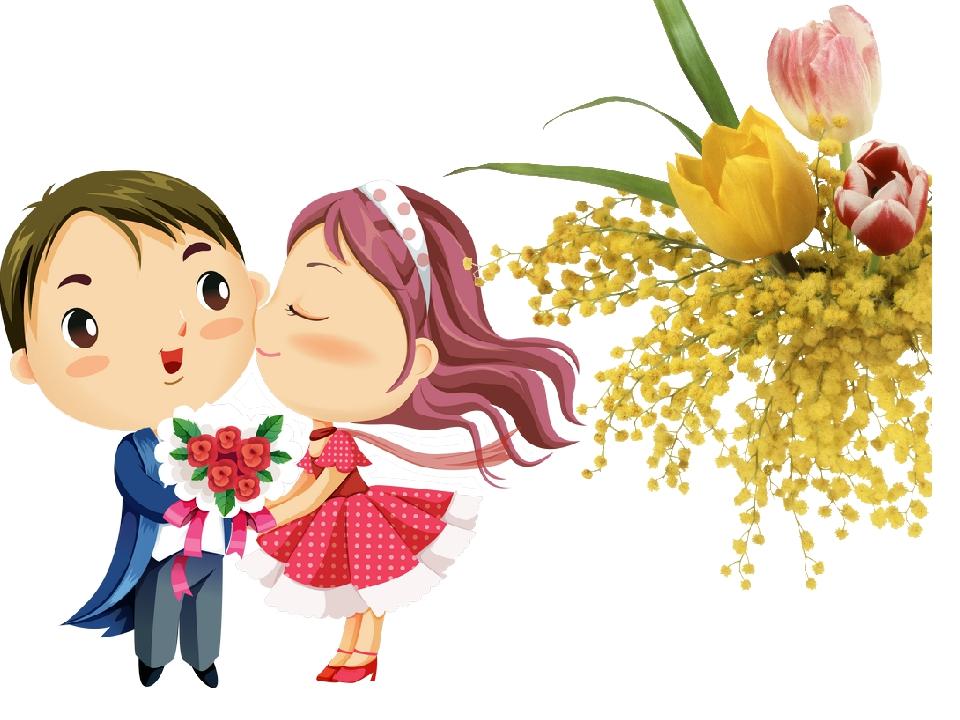 Поцелуй дружеский открытка
