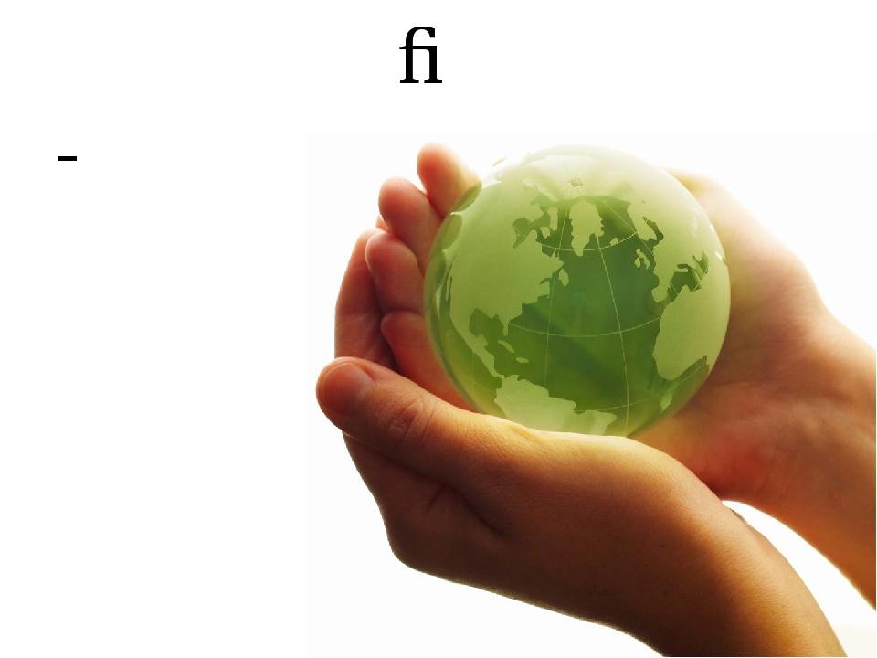 ЕКОЛОГІЯ - наука про життя природи