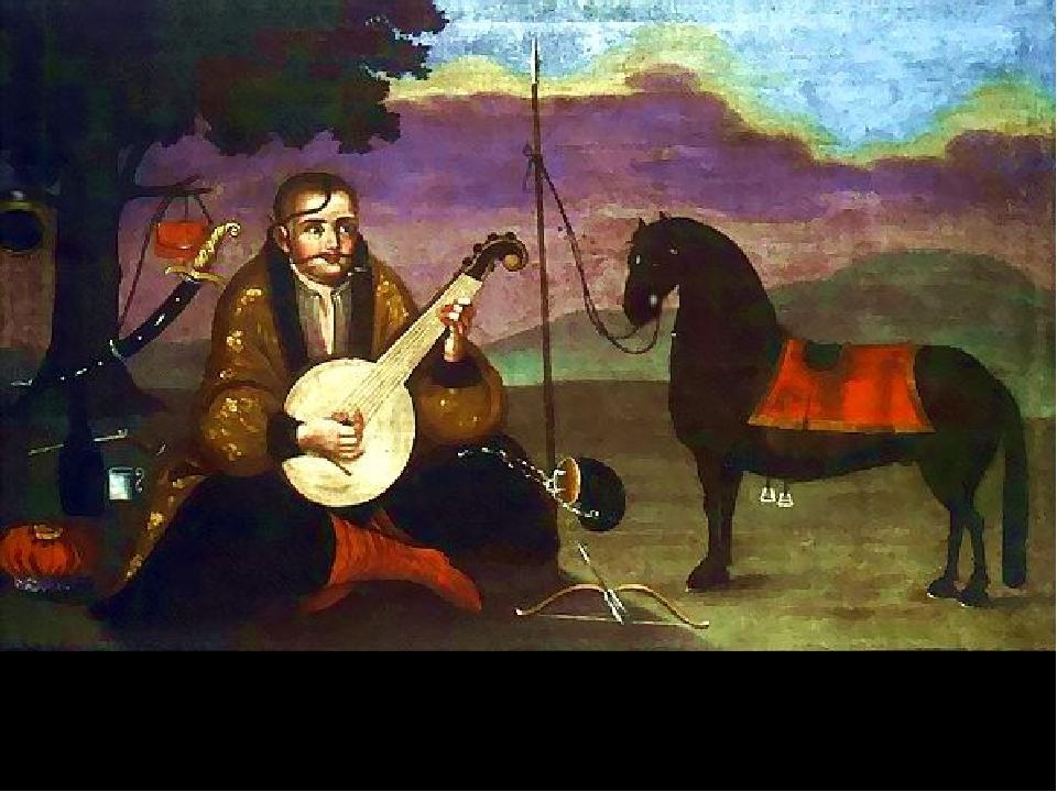 Малювали «Козака Мамая» на полотнах і на стінах хат, на дверях і віконницях, на кахлях і скринях