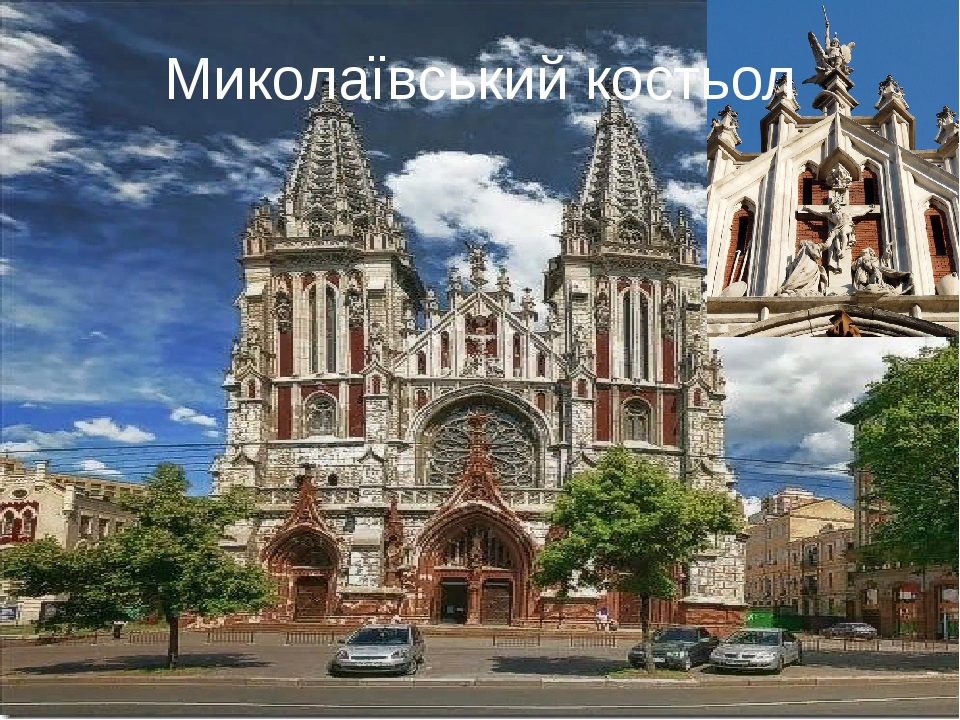 Миколаївський костьол