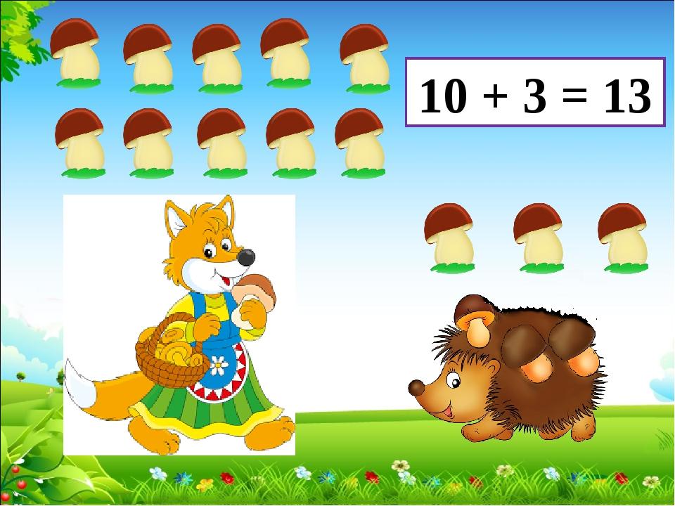 10 + 3 = 13