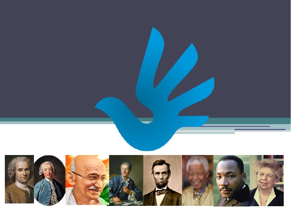 Борці за права людини