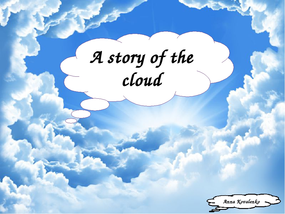 A story of the cloud Anna Kovalenko
