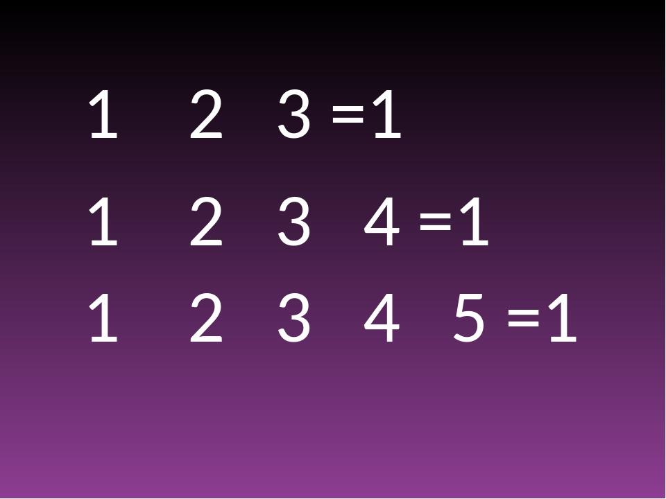1 2 3 =1 1 2 3 4 =1 1 2 3 4 5 =1
