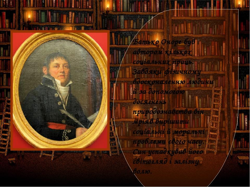 Батько Оноре був автором кількох соціальних праць. Завдяки фізичному вдосконаленню людини й за допомогою досягнень природознавства він мріяв виріши...