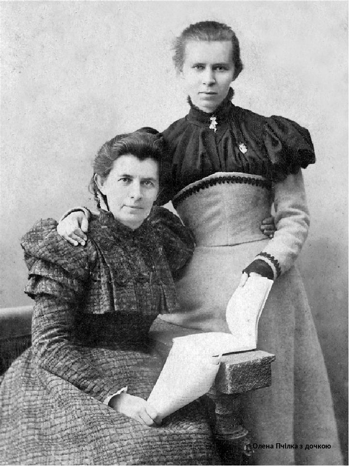 Олена Пчілка з дочкою