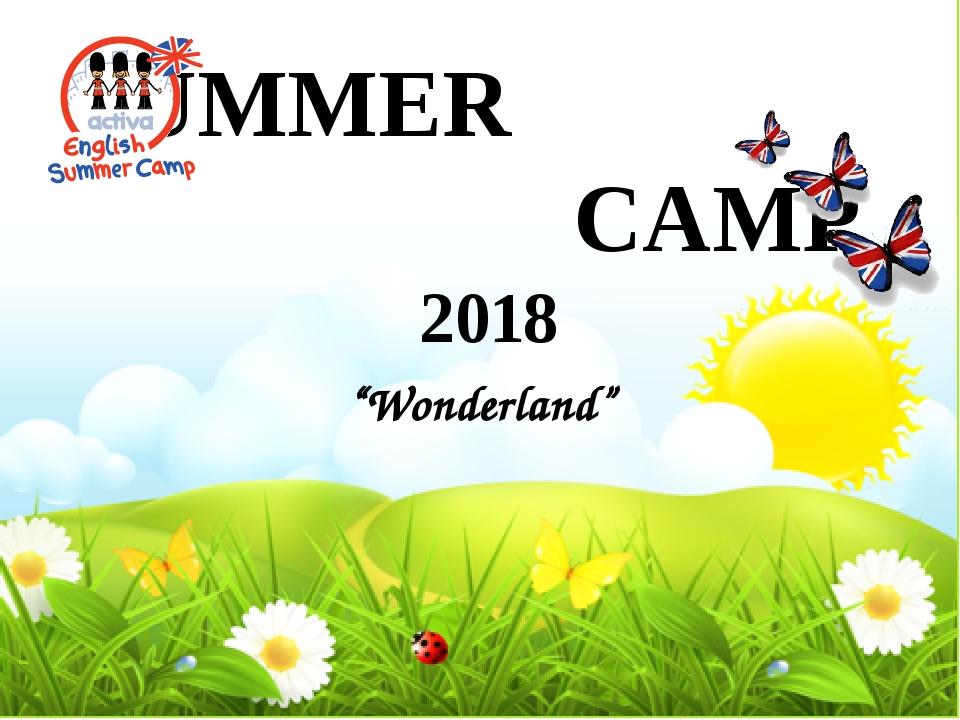 """""""Wonderland"""" SUMMER CAMP 2018"""