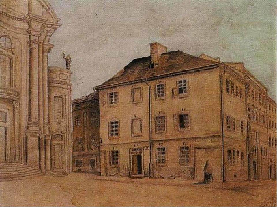 Першою братською школою підвищеного типу в Україні стала школа львівського братства, відкрита 1586 року, яка за організацією навчання і розпорядком...