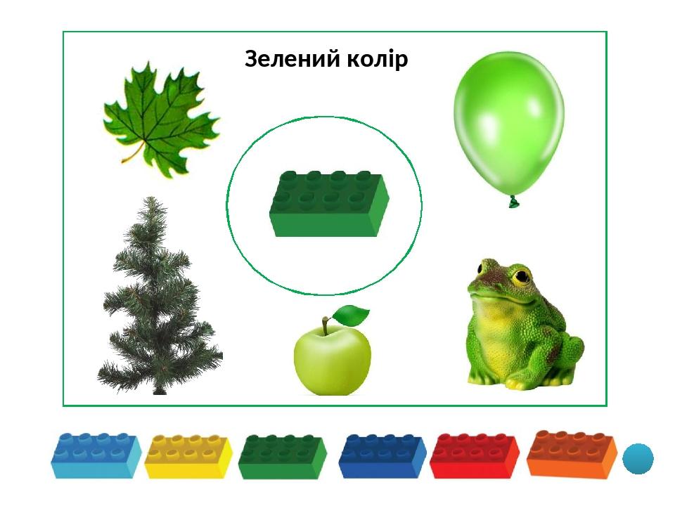 Використані джерела: https://cdn2.static1-sima-land.com/items/2351931/5/700-nw.jpg - помаранчевий посуд http://cvetochki.net/sites/default/files/u7...