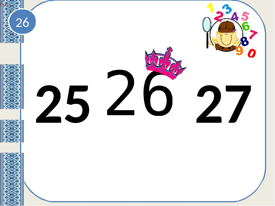 26 25 27