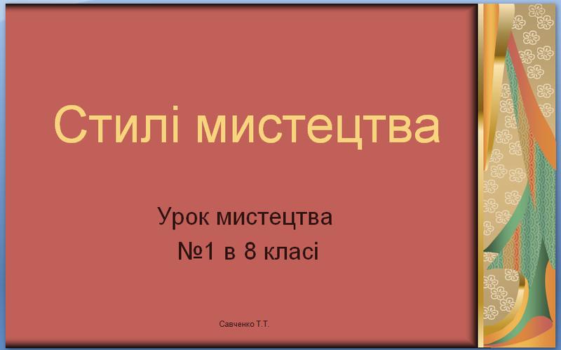 01005v8c-d986-800x499.png