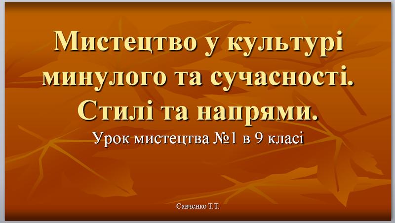 01005v8h-59d1-800x453.png