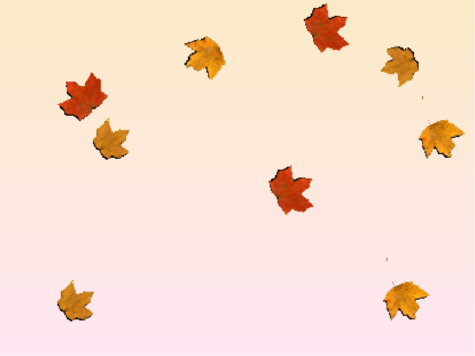картинки анимация листочки