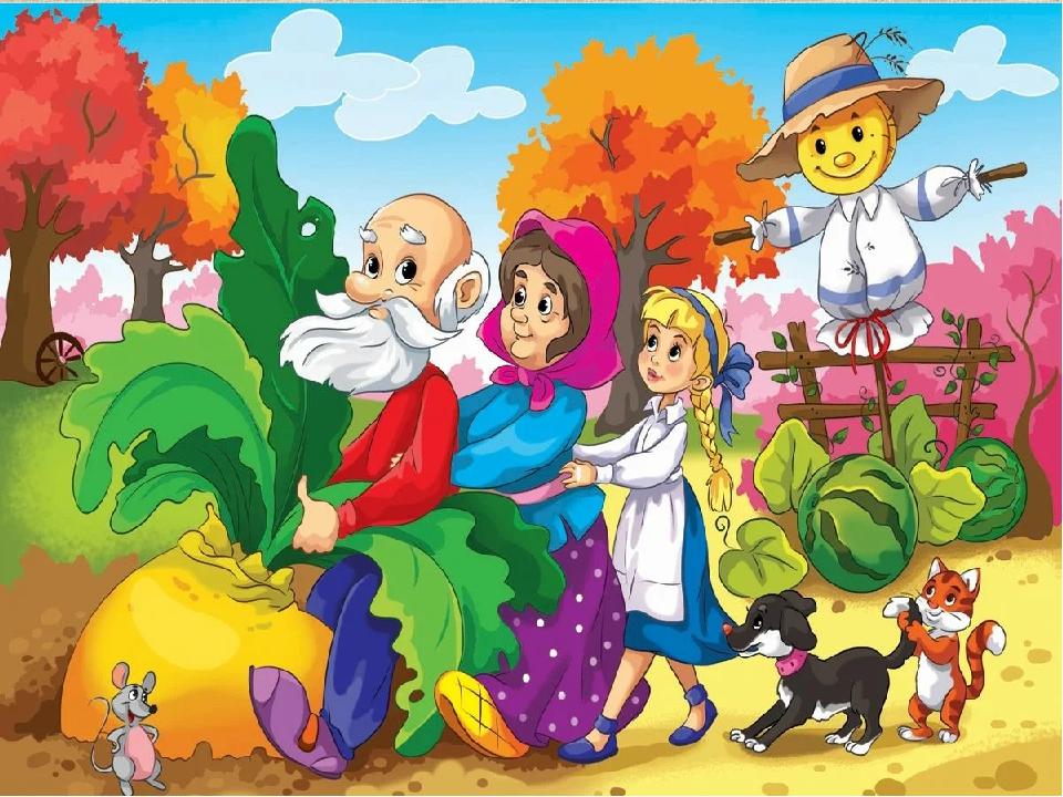 цветные картинки для сада карта