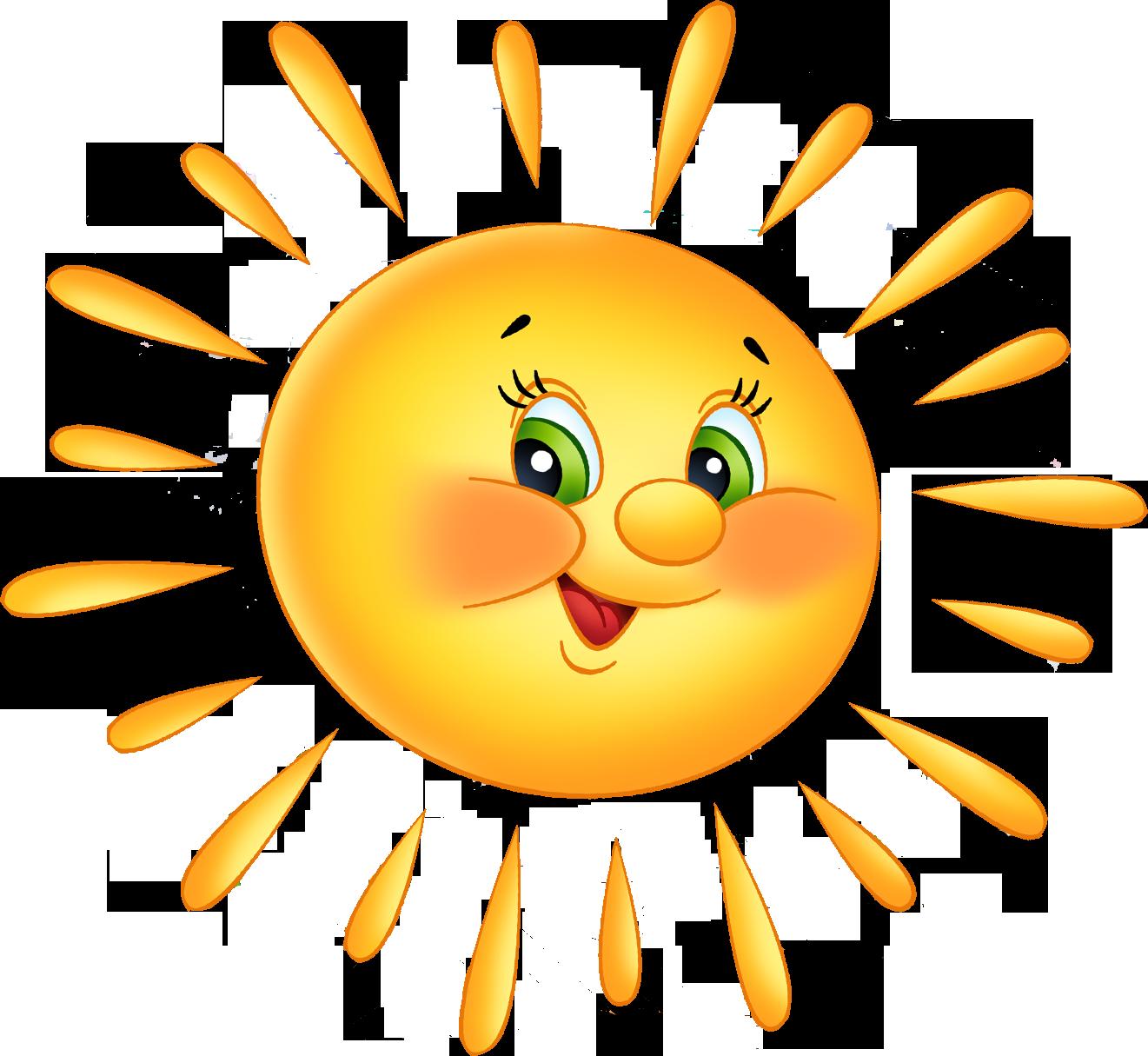 картинка я сонячний непотопляемость отвечает кормовой