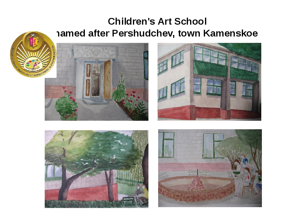 Children's Art School named after Pershudchev, town Kamenskoe